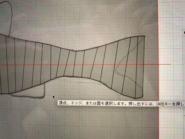 fusion360について スカルプトモードで作業してるのですがこの下絵通りに凹ませたかったらどうしたらいいですか?