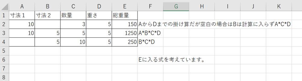 EXCELの関数を使って式を組みたいのですが、知識もなくわかりません。 どなたか教えてほしいです。 IF関数の他にORかANDか複数の条件が必要だと思うのですが。。
