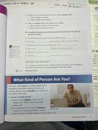 bの3番の答えは何ですか?? describe outgoing talkative personality fashionable messy average serious