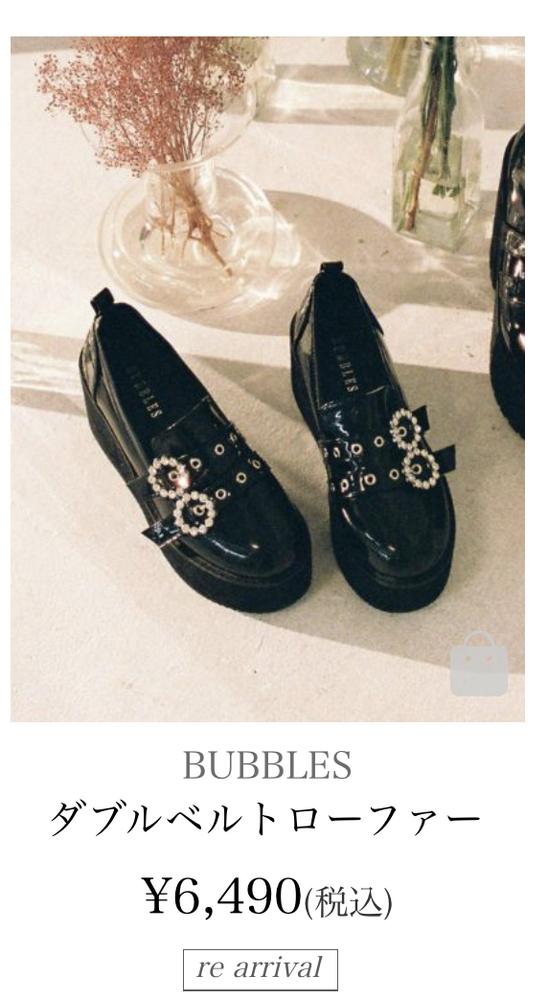 地雷系や量産型ヲタクの服装に合うような靴(写真参照)で、ヒールのないものを取り扱っているブランドはありませんか? このようなバックルやビジューがついているエナメルパンプスだと嬉しいです。