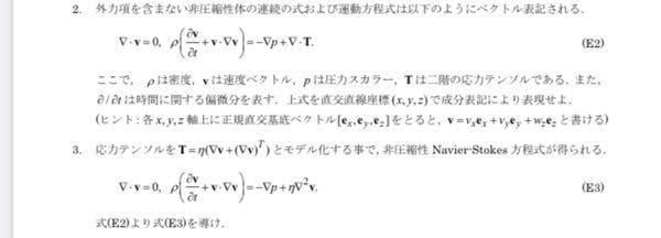問題3解いてほしいです。よろしくお願いします。