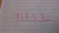 3と5と2の最小公倍数を求める場合、 すだれ算は使えますか? なんか素因数分解とゴッチャになって混乱してます。 最大公約数、最小公倍数も素数で割って、素数になるまで割るんですか?  わかりやすく簡単にお願いします。