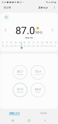 GalaxyA21みたいにラジオを録音したいのですがどうやったらNote20Ultraでも録音出来ますか? スクリーンレコーダーや別のボイスレコーダーアプリを使っても「録音中はラジオを再生出来ません。」と表示されます。ラジカッターアプリを一切使わずデフォルトのラジオアプリで録音したいです。今後のアップデートで録音できるように対応しますか??