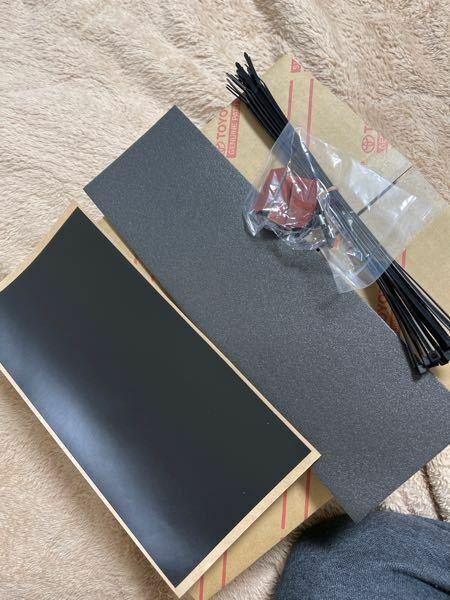 トヨタ純正パーツを買うとだいたい箱に入ってる黒いシールみたいなやつと、スポンジみたいなやつは何に使うんですか? 教えてください。