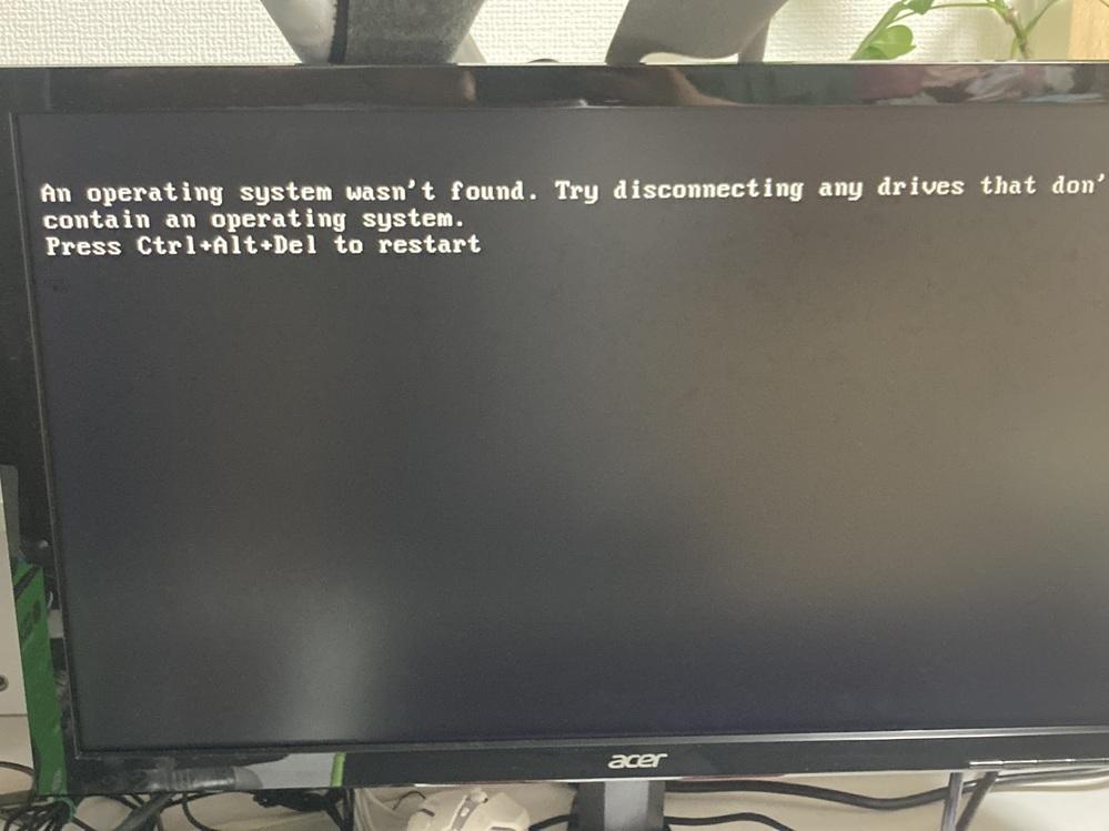 パソコンを起動したらこのような画面がでてしまいます。どうしたらよいでしょうか? 教えてください。