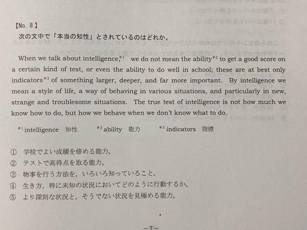 どなたか英語が得意な方、答えを教えてください!!