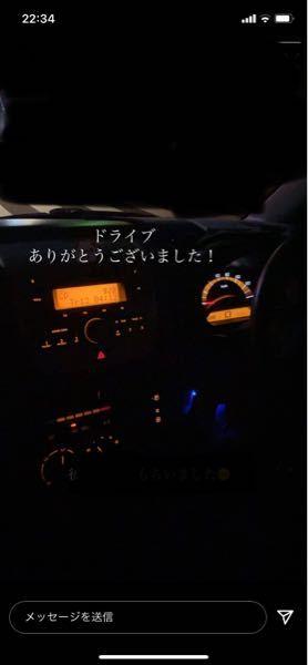 この車わかる人教えてください。