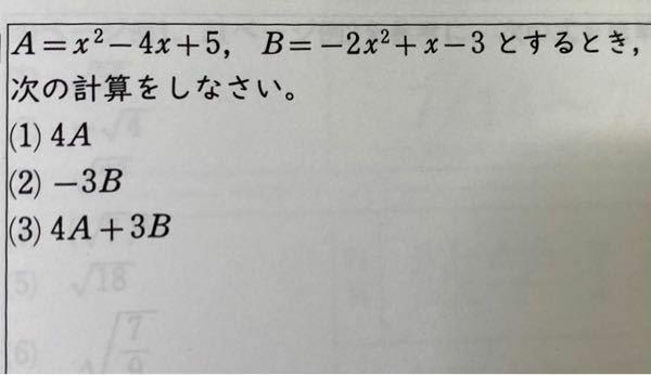 数学強い方答え教えてください。 解説付きで。。