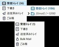 Thunderbird(サンダーバード)に迷惑メールフォルダのないものがある  Thunderbird(サンダーバード)の特定のアカウントに迷惑メールフォルダが無い 画像左がGmailのA 右がGmailのB 下がYahoo!メール です  GmailのAに迷惑メールフォルダが有りません Bには受信トレイの下に「Gmail」の項目がありその中にあります Yahooメールには最初から表示されて...