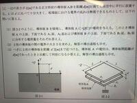 写真に示した問題の(1)についてです。 A1は0 A2は+Q B1は-Q B2は+Qと考えました。正しいでしょうか?  解答がないので詳しい方、どうかご教示ください。