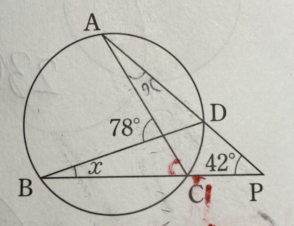 円周角を利用するのかもしれませんが、解説読んでもわかりません。大馬鹿でもわかる様に教えてください
