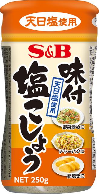 ▲冷凍スパゲティの味が薄い時に塩コショウかけるのはアリですか!?(-ω-;)