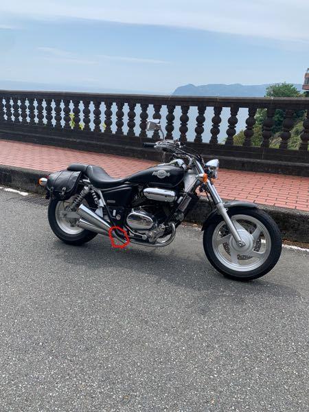 バイクの赤丸の銀色の部品が取れてしまいました マフラーをつないでるなにかのような気がします これがない状態で走っても運転に支障はないですか?