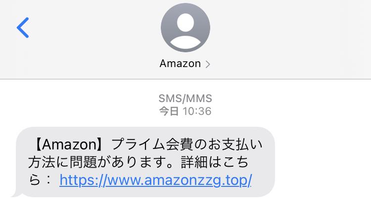 Amazonからこんなメッセージが届きました。 調べてみるとこの形式のメールは詐欺らしいのですが、URLがhttpsで本物っぽいとも思いました。確信が持てないので本物か偽物かわかる方教えて頂きたいです。