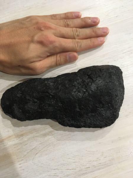 浜辺でこんな石を拾ました。周囲に同じような石は一つもなかったので、面白くて拾ってきたのですが、何の石か分かられる方いらっしゃいますか?石炭ですかね?大きさの割に結構軽いです。