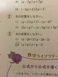 3番の(3)を教えてください。