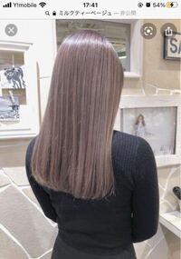 黒髪からだと画像の髪色になるにはブリーチ何回くらい必要でしょうか?