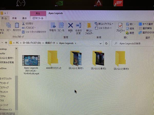 これのファイルと動画の順番をファイル→動画の順番に勝手になるようにしたいんですけど
