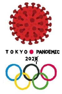 オリンピックを開催したら日本はどうなりますか?