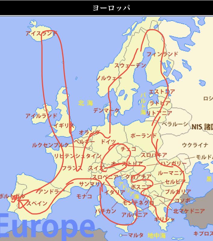 実際に行くわけではありませんが(少なくとも今は)下の画像のようにヨーロッパを回るにはどれくらいの日数が必要でしょうか また、もっといい回り方あるならばぜひ教えていただきたいです❣️ 皆様の回答をお待ちしております ※線が途切れていたり、見づらいところがあるかもしれませんが線は繋がっています
