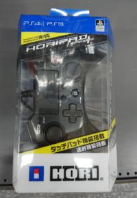 正規品のPS4コントローラーが品薄で買えないのでこのコントローラーを買おうと思うのですがこのコントローラーは左右のスティック押し込みはできるのでしょうか?
