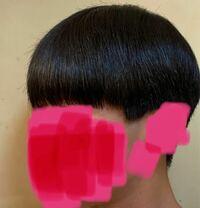 陰キャみたいに切られたんですけど、これなんて髪型ですか?