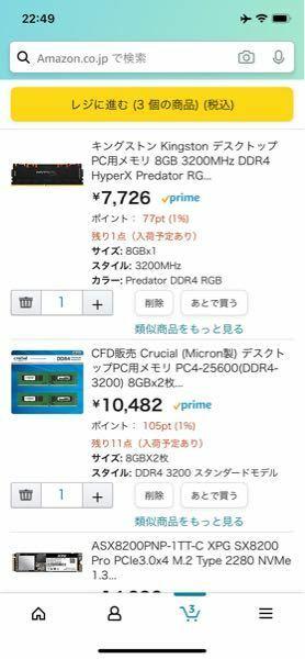 パソコンに詳しい方に質問です。 大学に入ったので取り敢えずパソコンが要るだろうと、初めてのデスクトップパソコンを買いました。そろそろ到着予定なのですが、中身がi7-3770、メモリ8GB、GTX660、SSD128GB、HDD500GBで出来ているみたいです。 自分はこれから色々なゲームやソフトを使っていく上で素人ながら少々スペックが足りないのかなぁと思ったので、ssd 等は後から挿せるみた...