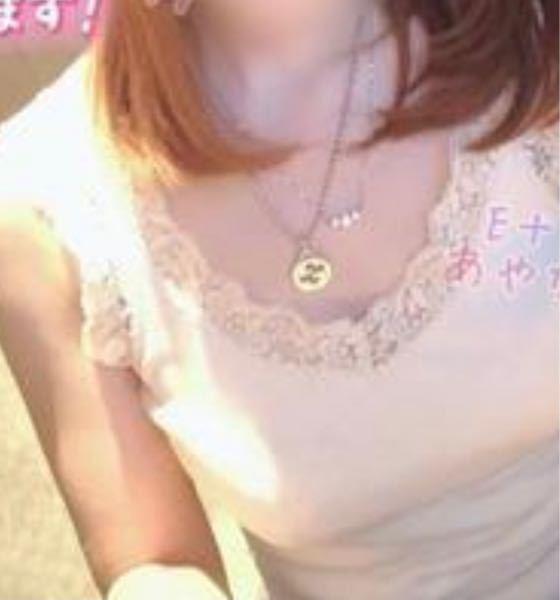 こちらの画像の丸型のネックレスのブランドや型番をご存知の方がいらっしゃいましたら教えていただきです。 よろしくお願いいたします。