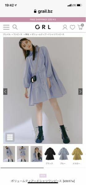 こんな感じの服を二十歳が着るのはちょっとイタいですか? 一般的に?どうなのか知りたいです。
