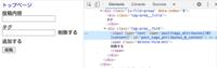 ログイン機能をつけた、ユーザー自身がアップロードするサイトを作っています。 このようなフォームをボタンで追加したり削除したりするには普通、jsを使うと思いますが、phpのクラス class form のようにして画像のようにフォームを増減させることはできますか? もしできる場合、簡単なロジック(方針)を教えて下さい。  なお、フォームには 1.アップロードするファイルのタイトル 2.ファイル...