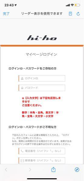 unextのスマートシネマ見放題プラスの解約方法がわかりません。 登録した際に、3つのURLが届きました。解約方法が載っているサイトでは送られてきたURLの中の mypage.hi-bit.co...