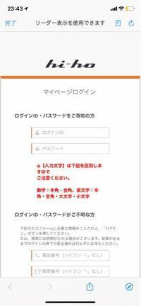 unextのスマートシネマ見放題プラスの解約方法がわかりません。 登録した際に、3つのURLが届きました。解約方法が載っているサイトでは送られてきたURLの中の mypage.hi-bit.co.jp というページにいき、ログイン...