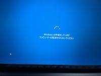 ウイルスに感染されていますと表示され、怖くパソコンをシャットダウンしたのですが、 この画像の画面から全然動かないのですがそのまま放置したら治りますか?対処法教えていただければ光栄です。