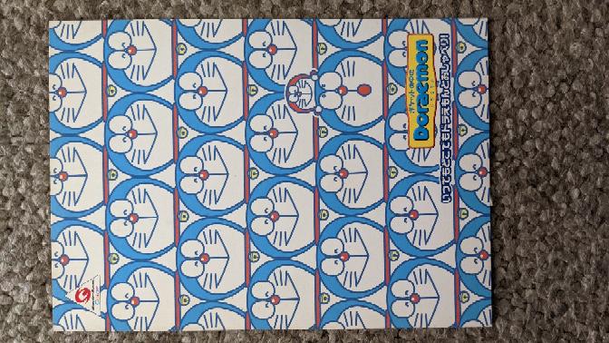 ドラえもんのポストカードです。ヤフオクで買ってくれる人はいると思いますか?