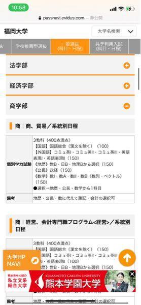 これはどういうことですか??? 地歴からまた 世界史B 日本史B 地理B 選べるということですか?