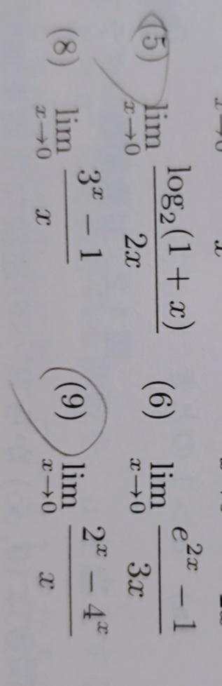 5番と9番の回答と途中式をお願いします