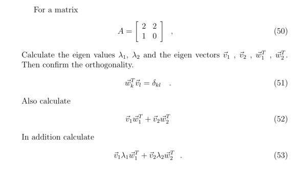 この問題の解答解説を教えてください よろしくお願いします