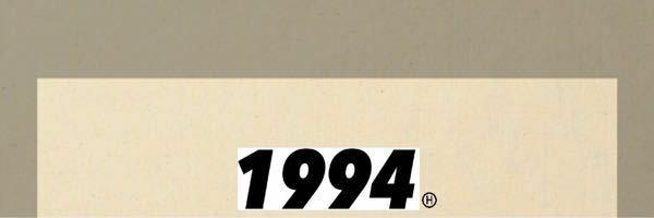 クリケでトートバッグをデザインしたんですけど、本当にこの数字のまわりの白い部分は見えなくなるように、数字だけが残るように作ってくれるんでしょうか??