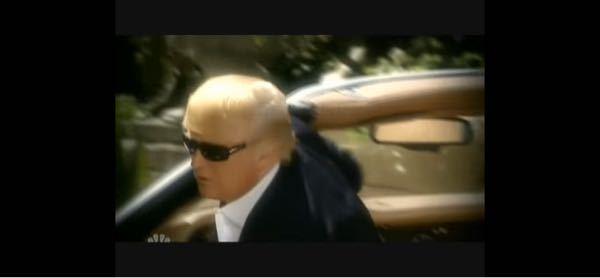 サングラスに詳しい人にお願いします。このトランプ元大統領がかけているサングラスがどのものか分かりますでしょうか?画質悪くてすみません…