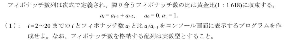 プログラミングc言語の問題です わかる方いませんか?