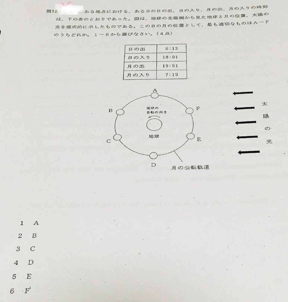 画像の問題の解き方、考え方について教えてください。答えは3のCになります。 よろしくお願い致します。 画像が見にくいかと思いますが、ご了承ください。