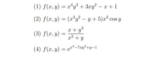 画像の(2)、(3)の偏導関数を求めてください。