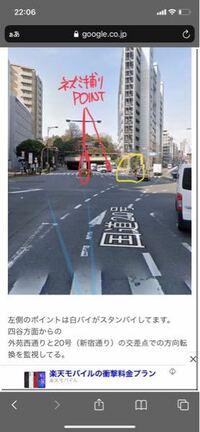 新宿の道路について。交通法詳しい方も教えてください。 これは、新宿御苑トンネルを抜けてすぐの外苑西通りと国道20号の交差点です。  この写真からみて一番左に3車線目があり(車が止まっていないところ)車線が斜めに車線があって新宿方面とペイントされている所があるのです。(黄色の丸のところ)  道なりに行くと横断歩道があり、向かい側から来ているタクシーの後ろに合流すると言うのが常識ではあると思うの...