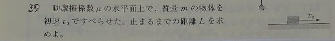 例えばこの問題を ma=F で解くか m(ベクトルa)=(ベクトルF) で解くかで記述の答案はどう変わりますか?学校の先生はベクトルaの絶対値=aと言っていたので、x座標上ではベクトルa=±aなのだろうかと思って、混乱しています。