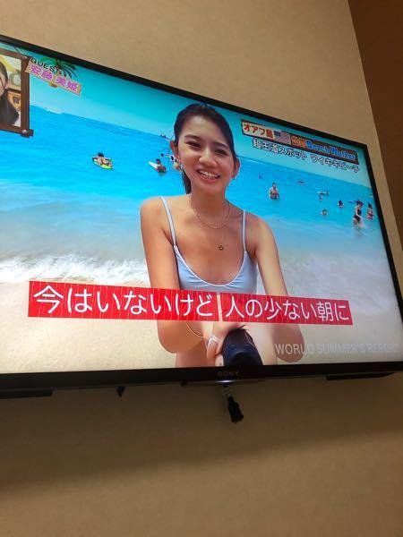 この女優さん誰でしょうか?今テレビで出てきたのですが可愛くてびっくりしています。