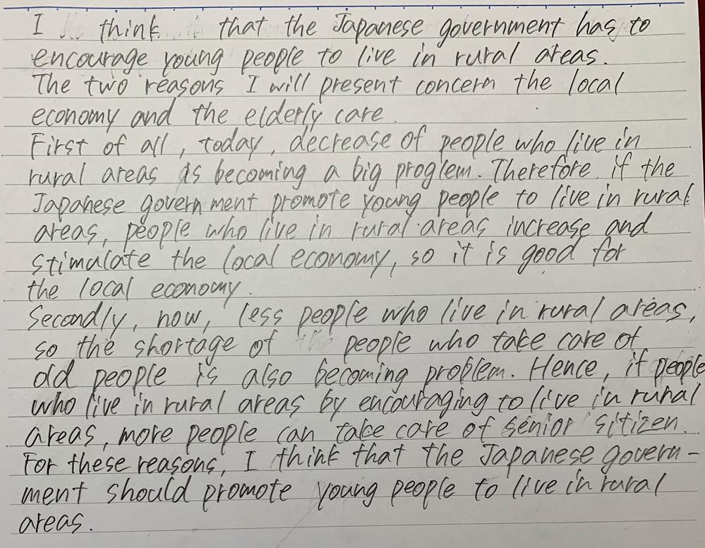 英検準一級の対策問題です。採点をお願いしたいです。問題は Do youthink the Japanese government needs to encourage young people ...
