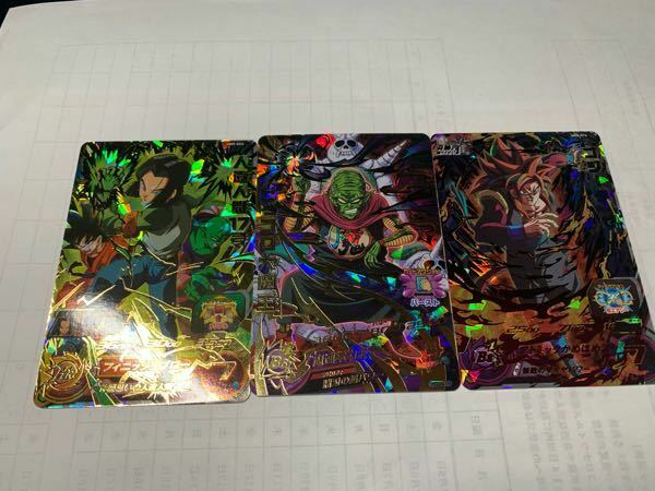 この3枚の中で一番使えるカードはどれだと思いますか? また値段らいくらほどでしょうか? Amazon楽天では1,000円前後となっておりました。