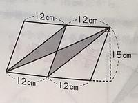 小学生の図形問題です。 影部分の面積を教えて下さい。  また、小学生に分かる説明があれば幸いです。
