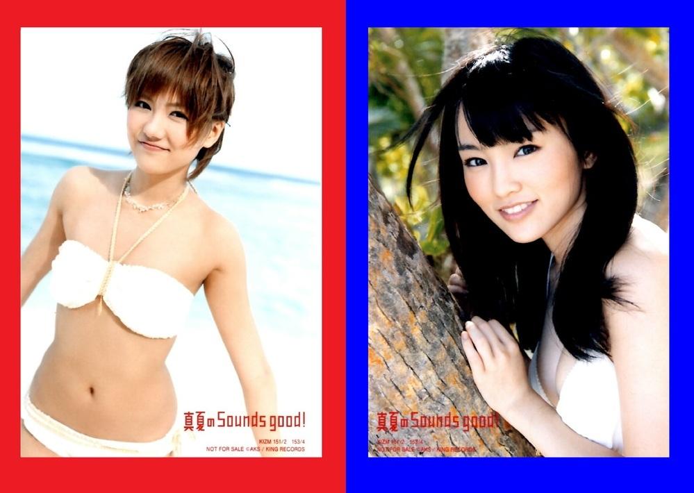 宮澤佐江と山本彩はどちらが好きですか?