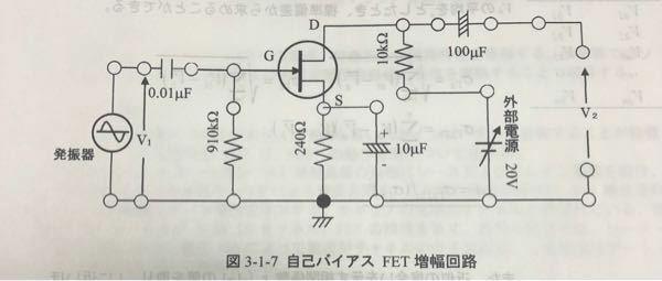 この回路の直流等価回路を教えて欲しいです。 導出過程があると助かります。。。